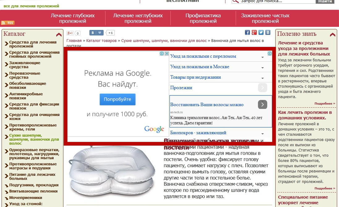 Реклама на сайтах ссылки psd юбаннера заказать рекламу