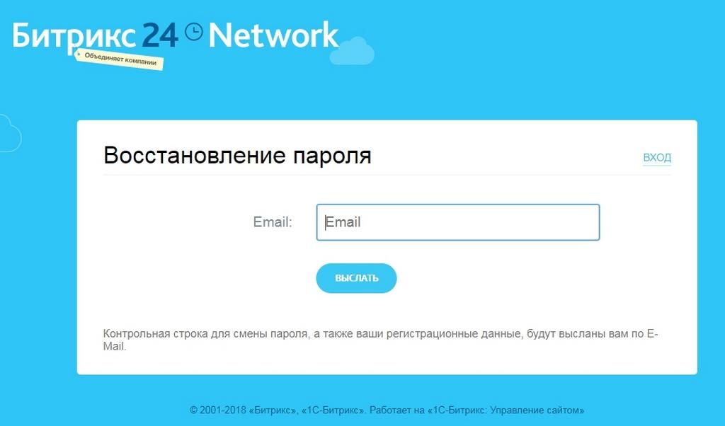 бесплатная регистрация и хостинг домен